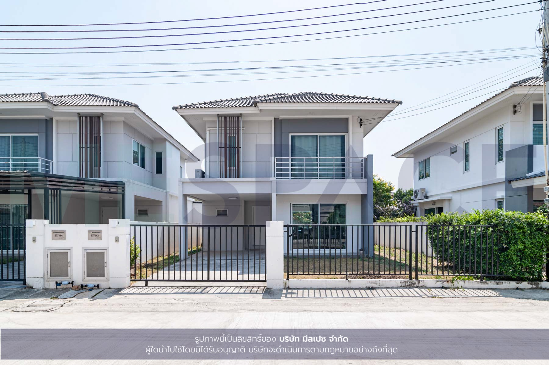 (Mespace ID: 2866) บ้านพฤกษานารา หนองมน ชลบุรี 2