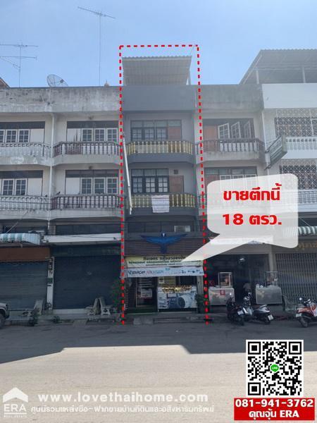 ภาพขายตึกแถว3ชั้นถนนคฑาธร จังหวัดราชบุรี พื้นที่18ตรว. ขาย5.1ล้าน ใจกลางเมือง ใกล้สถานีรถไฟราชบุรี ติดกับคลีนิคหมอประดิษฐ์