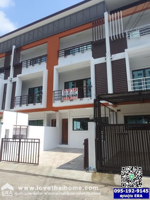 ภาพขายทาวน์โฮม3ชั้นลาดพร้าว93 บ้านใหม่/สร้างเอง ใกล้รถไฟฟ้าสายสีเหลือง