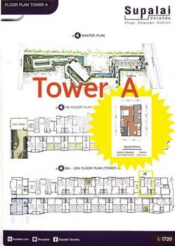 ขายดาวน์ คอนโดศุภาลัย เวอเรนด้า สถานีภาษีเจริญ ขนาดห้อง 42 ตร.ม. ชั้น 14  ตึกA