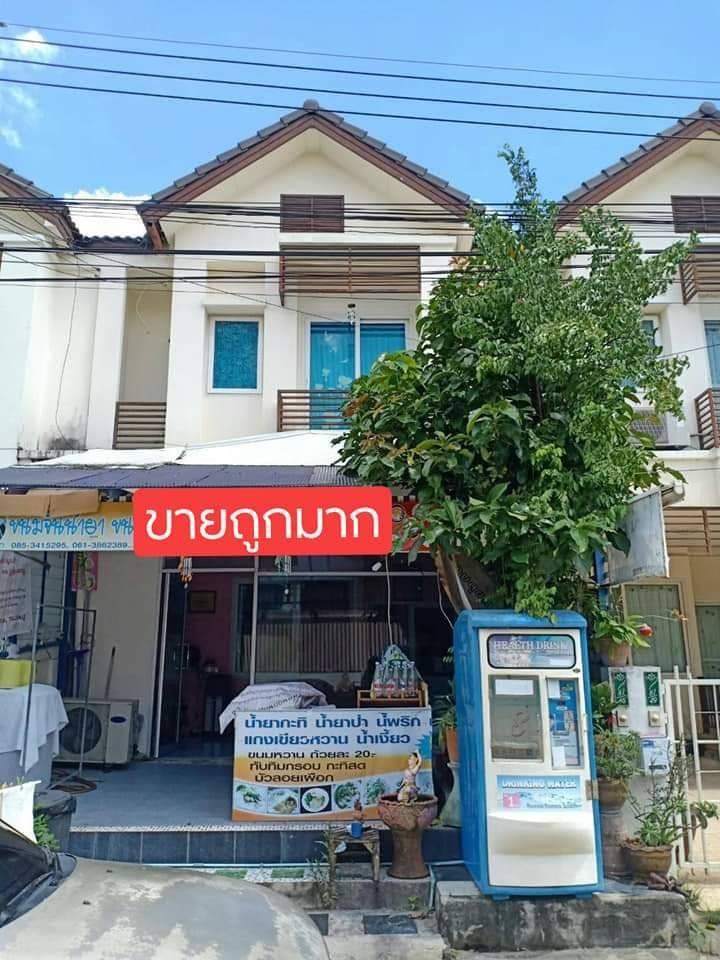 Rk9ขายทาวโฮมบุณฑริกนิวสไตล์ เนื้อที่ 22.7 ตรว 3นอน 2น้ำ 1ครัวไทย