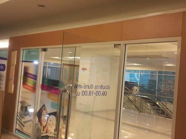 PPL13 ให้เช่า พื้นที่สำนักงาน 90 ตรม. อยู่ใน ตึกอาคาร เดอะเทรนดี้ The Trendy Sukhumvit 13 เดินทางสะดวก ใกล้ BTSนานา