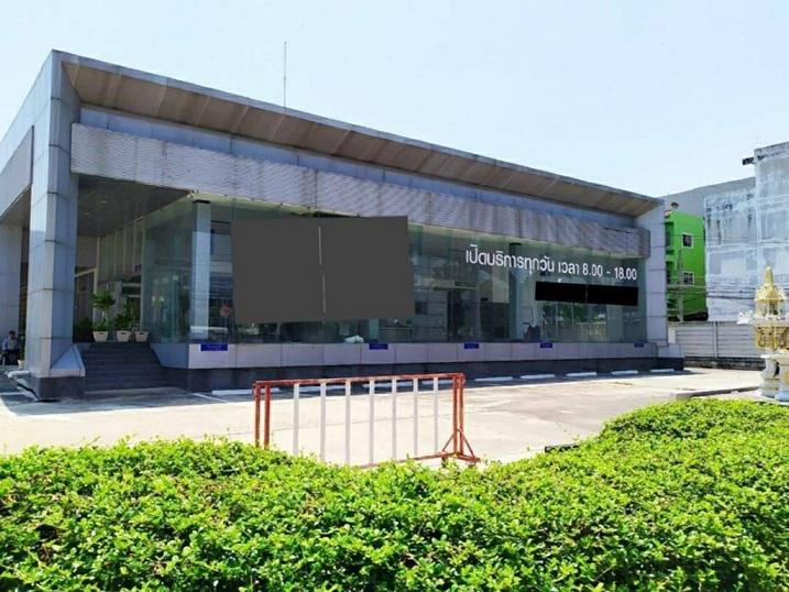 ขายด่วน อาคารโชว์รูม รถยนต์ เนื้อที่ 2-1-85 ไร่ ติดถ.วิภาวดีรังสิต ซ.82 ใกล้สนามบินดอนเมือง พร้อมดำเนินกิจการต่อได้ทันที