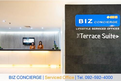BIZ Concierge สำนักงานให้เช่า ครบวงจรธุรกิจ กับ 3 บริการที่พร้อมให้คุณเริ่มธุรกิจได้ทันที