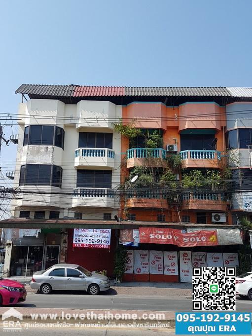 ขายตึกแถวติดถนนสามัคคี ปากซอยสามัคคี7 ใกล้แยกถนนติวานนท์ นนทบุรี