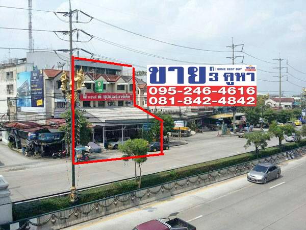 ภาพขายอาคารพาณิชย์  พร้อมอาคารชุดให้เช่า ถนนกิ่งแก้ว บางนา ตราด