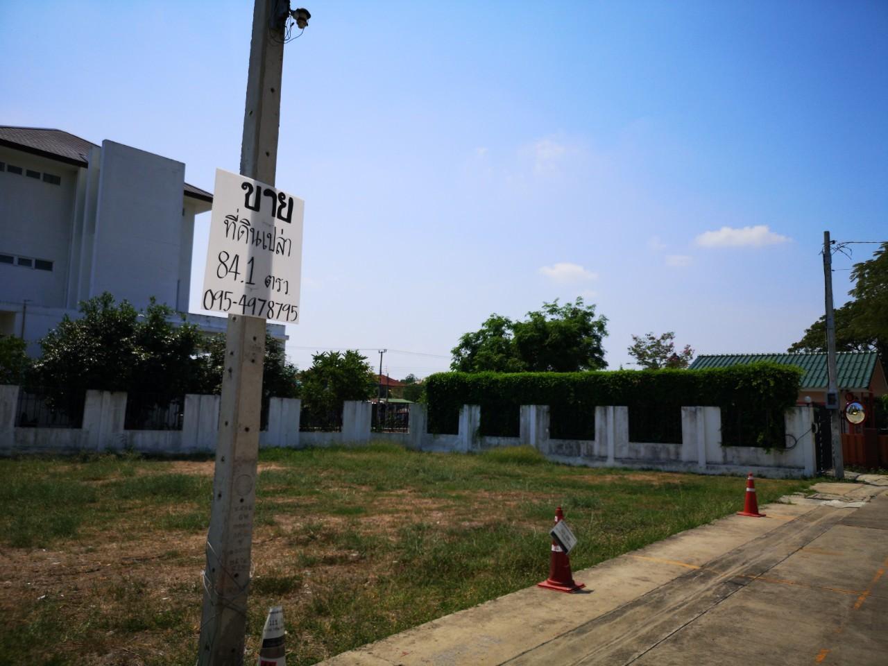 ภาพขายที่ดินเปล่าถมแล้ว อยู่ในหมู่บ้านธาราดี ติดถนนราชพฤกษ์ พื้นที่ 84.1ตรว.ใกล้ MRT บางรักใหญ่