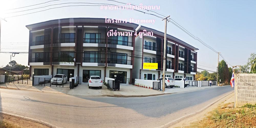 ภาพขายทาวน์โฮม #เขาใหญ่ติดถนน โครงการ Harmony