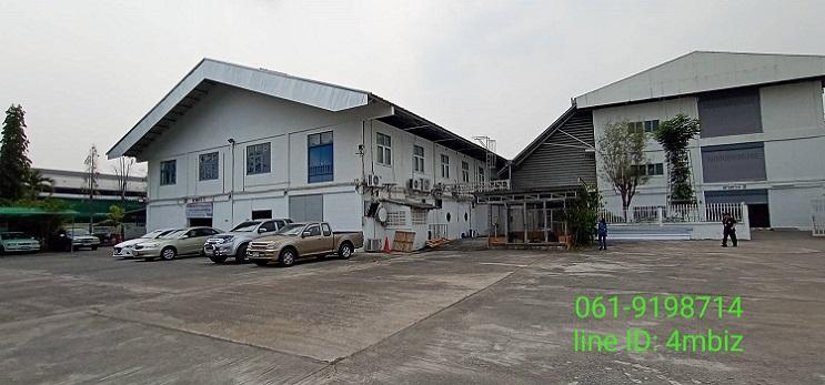 ขายโรงงานเขตส่งออกลำพูน (Factory for Sale in Lamphun)061-9198714