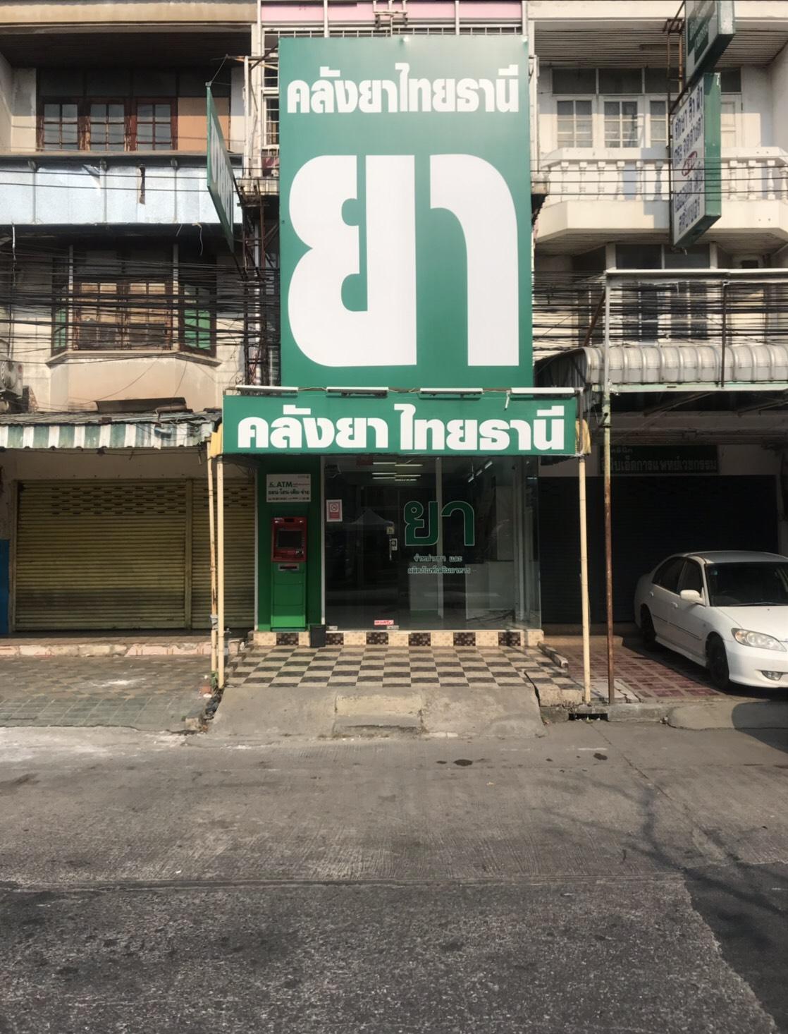 ภาพขายหรือให้เช่า อาคารพาณิชย์ เหมาะทำออฟฟิศ สำนักงาน ทำกิจการค้าขายได้ ทำเลดี โทร 0619787825