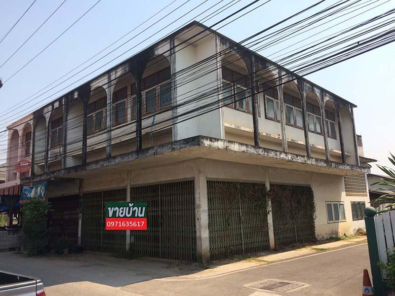 ขาย ถูกอาคารพานิชย์ 2ชั้นครึ่ง 55 ตรว 272ตรม อยู่หลังค่ายสุรศักดิ์มนตรี อ.เมือง จ.ลำปาง