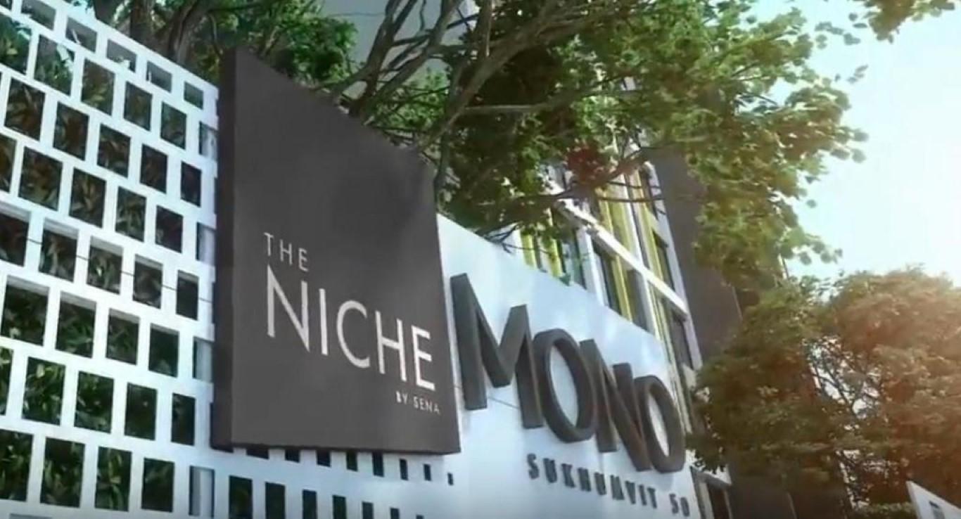 ภาพขายด่วน คอนโดคอนโด Niche Mono สุขุมวิท 50 ตึกA ชั้น6 ใกล้ BTS อ่อนนุช ราคาถูก