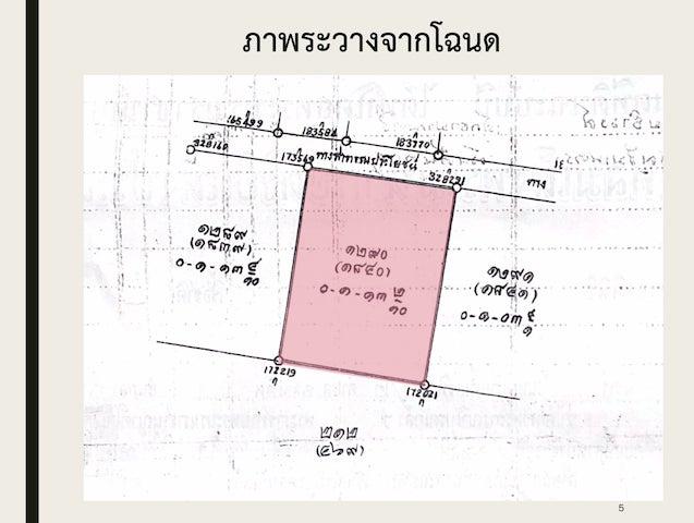 ภาพที่ดินมักกะสัน ราชปรารภ 8 113 วา เหมาะลงทุน