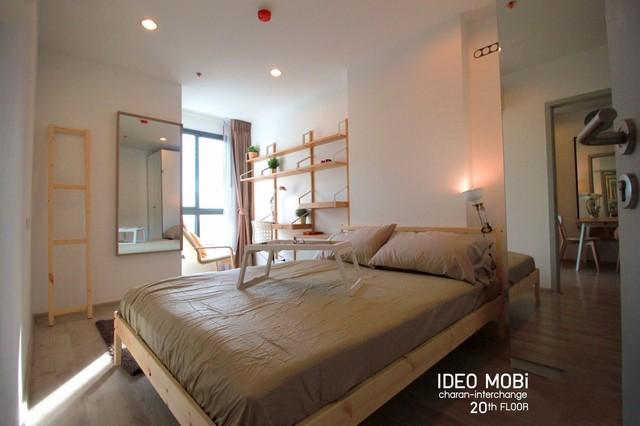ภาพให้เช่า Ideo Mobi จรัญ อินเตอร์เชนจ์ 1นอน วิวสูง
