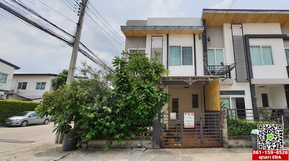 ภาพขายบ้านทาวน์โฮมกัสโต้ พหลโยธิน-รามอินทรา ถ.พหลโยธิน48 แยก26 ใกล้สถานีรถไฟฟ้าสายสีเขียว-สถานีสายหยุด บ้านแปลงมุม พื้นที่21.9ตรว. ขาย3.7ล้าน