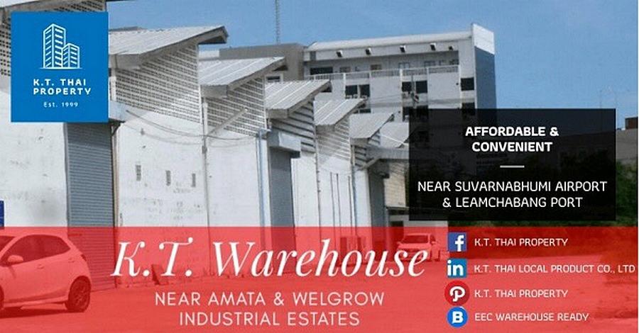 ภาพให้เช่า โรงงาน คลังสินค้า โกดัง ริมถนนบางนา กม.42 ใกล้นิคมเวลโกรว์ นิคมอมตะนคร ใกล้สุวรรณภูมิ