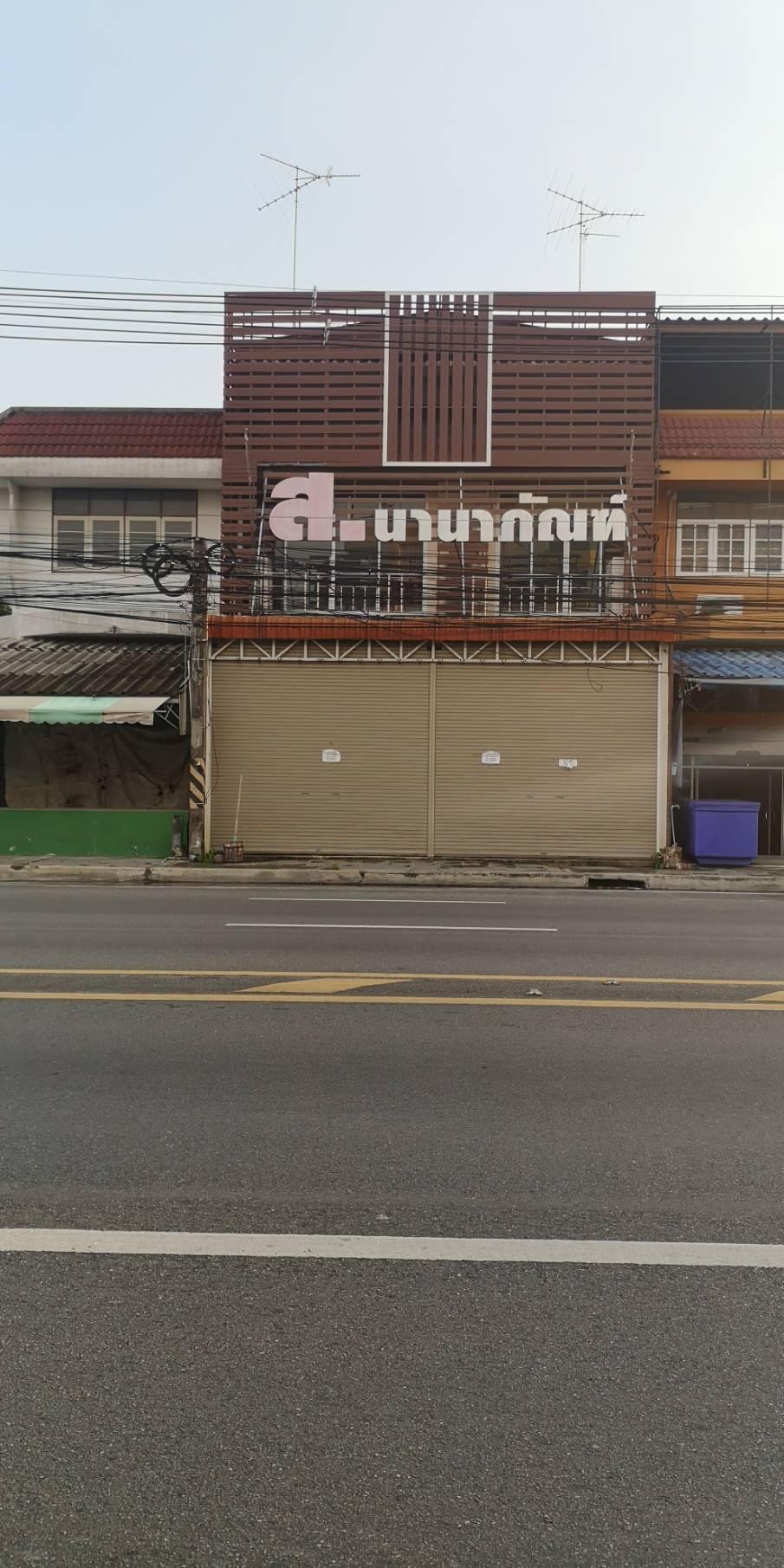 ภาพขายตึก 3 ชั้น 2 คูหา อำเภอเมือง จังหวัดชลบุรี