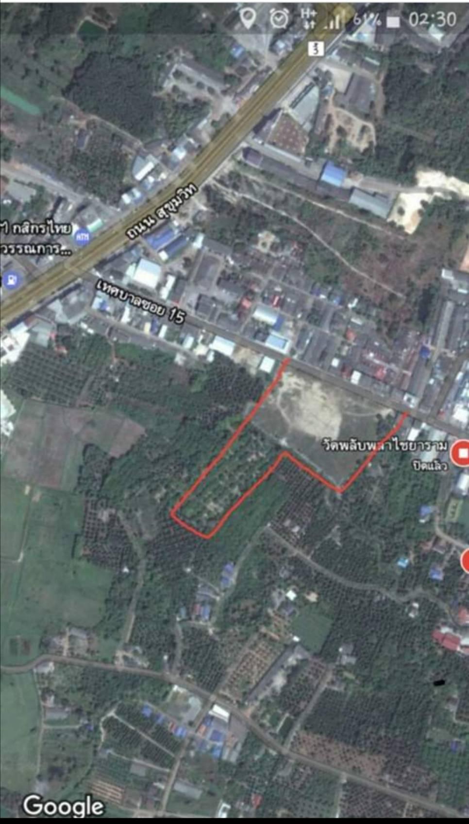 ขายที่ดิน พร้อมสวนผลไม้ อำเภอเมือง จังหวัดจันทบุรี