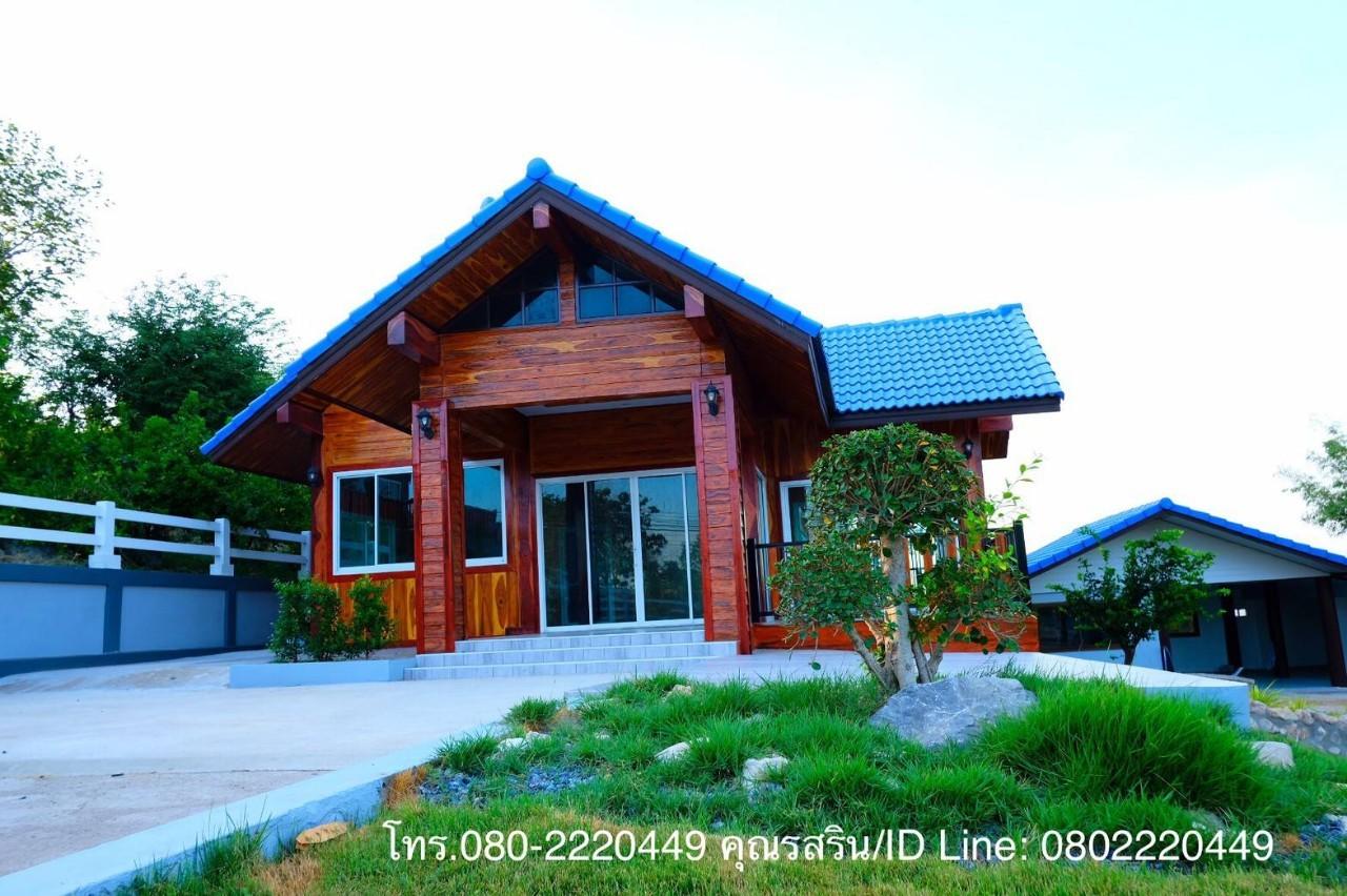 ภาพบ้านพร้อมที่ดิน พื้นที่กว้างขวาง อยู่บนเชิงเขา 281 ตารางวา ชัยบาดาล จ.ลพบุรี