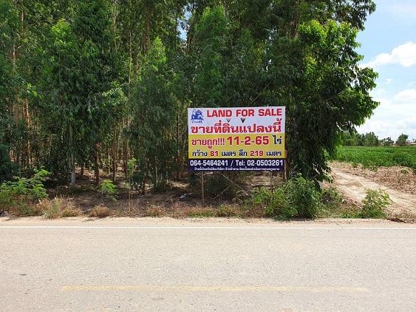 ภาพขายที่ดินเปล่า11-2-65 ไร่ ห่างเส้น 331 อ.พนัสนิคม