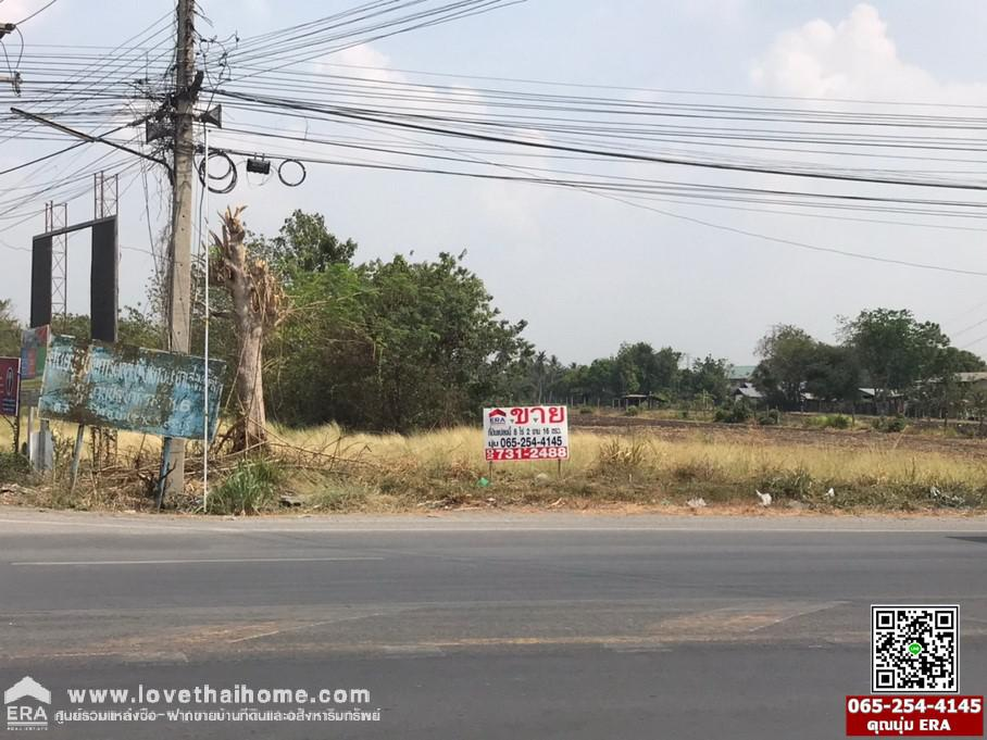 ภาพขายที่ดินบ้านหมอ สระบุรี ติดถนนทางหลวงแผ่นดินสายพระพุทธบาท-ท่าเรือ (3022)