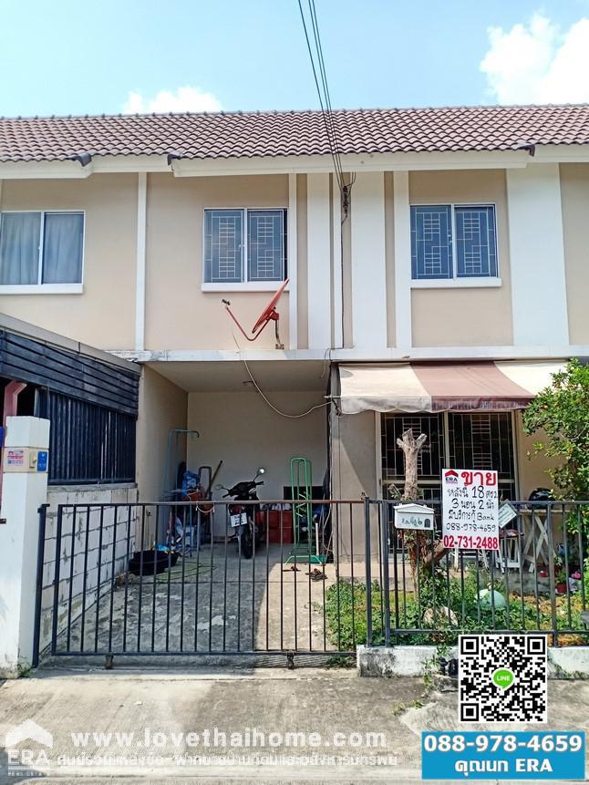 ภาพขายบ้านทาวน์เฮ้าส์ พฤกษา60 ถ.รังสิต-ปทุมธานี43 พร้อมเฟอร์นิเจอร์