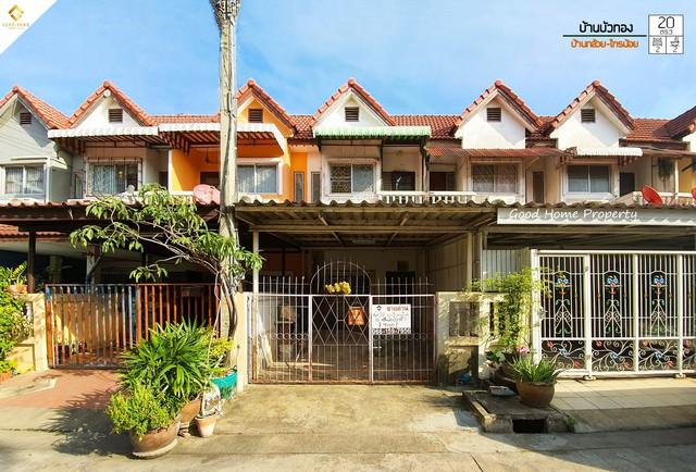 ภาพหมู่บ้านบ้านบัวทอง ทำเล : ถ.บ้านกล้วย – ไทรน้อย