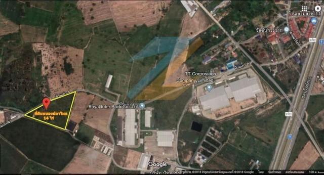 ภาพขายที่ดิน 14 ไร่ ชลบุรี  ไร่ล่ะ  4.5 ล้าน