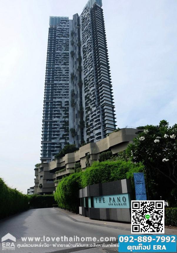 ภาพขายคอนโด เดอะพาโน พระราม3 (The Pano Rama3) ถนนพระราม3 พื้นที่62.58ตรม. อยู่ชั้น23 ขาย8.3ล้านบาท อยู่ริมแม่น้ำเจ้าพระยา เป็นคอนโด High Rise หรูระดับ 6 ดาว ห้องสวย พร้อมอยู่ ใกล้ห้างเซ็นทรัลพระราม3