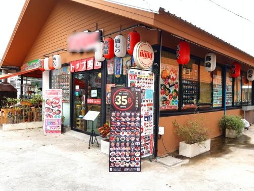 เซ้งด่วน!! ร้านอาหารญี่ปุ่น ปากทางเข้าตลาดนัดโอโซนวัน @ถ.สรงประภา ใกล้สนามบินดอนเมือง