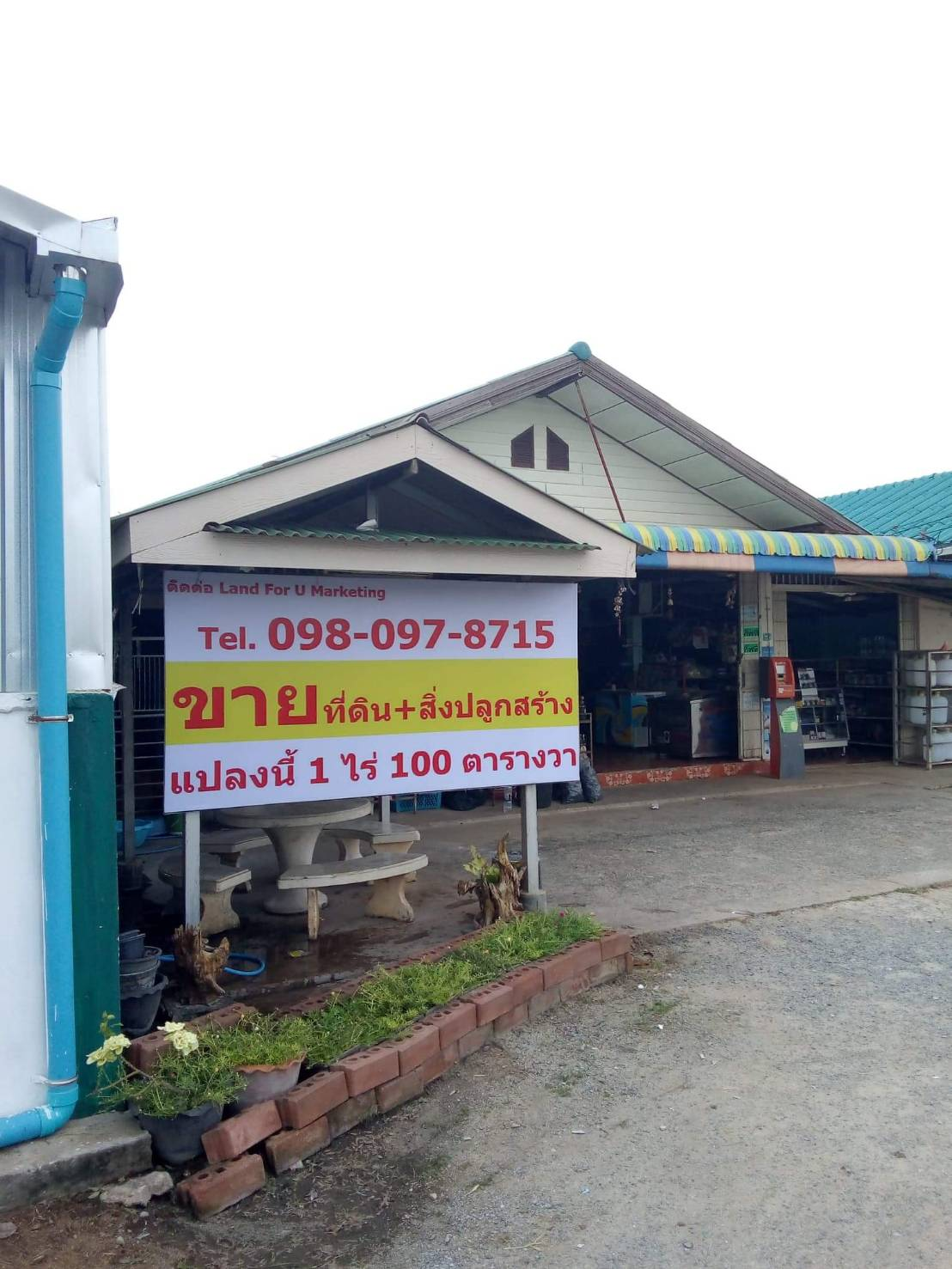 Land for sale in Pak Chong, on the road Including houses and businesses Khanong Phra Subdistrict, Pak Chong District, Nakhon Ratchasima Province Area 1 Rai 107 Square Wah