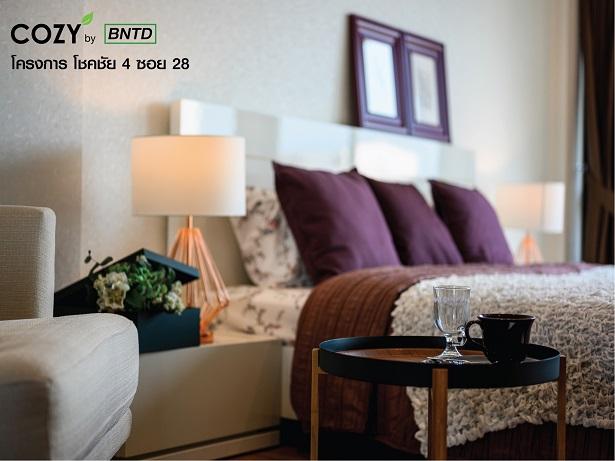 ภาพขายทาวน์โฮม Cozy by BNTD โครงการใหม่พร้อมอยู่ ทำเลซอยโชคชัย 4 ซอย 28