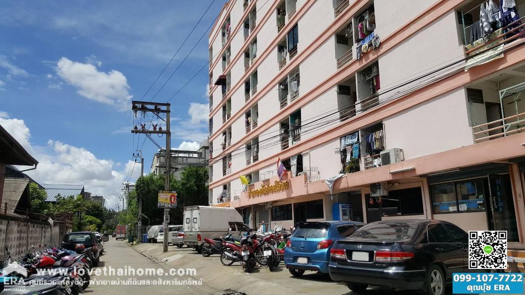 ภาพขายคอนโดซ.เสรีไทย15 บ้านทองทิพย์คอนโดเทล ใกล้เดอะมอลล์บางกะปิ