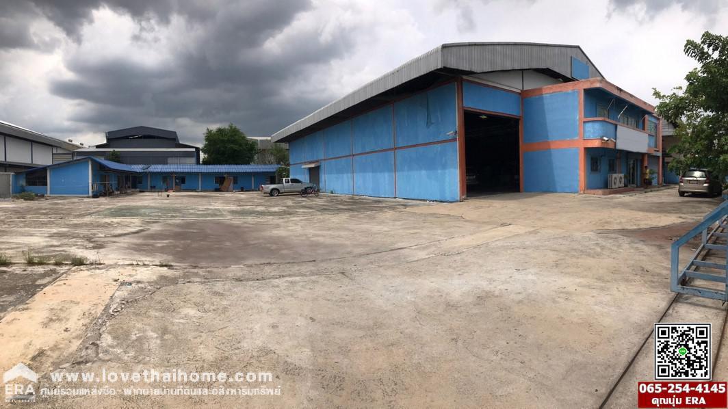 ขายโรงงาน+ที่ดินถ.ตำหรุ-บางพลี ซ.ยิ่งเจริญ