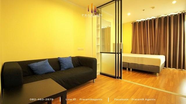 ภาพให้เช่า Lumpini Park Rama 9 - Ratchada อาคาร A