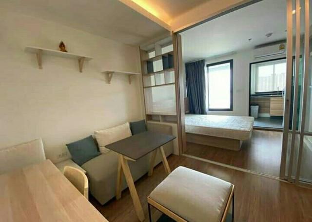 ภาพให้เช่า คอนโด U residence riverfront rama 3