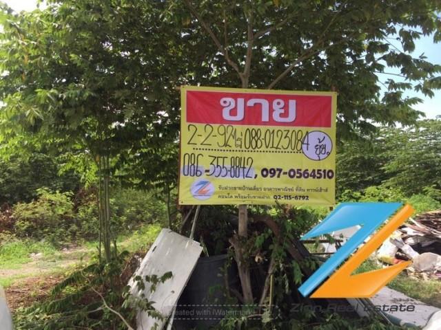 ภาพขายที่ดิน 2-3-26ไร่ ซอย เสรีไทย83