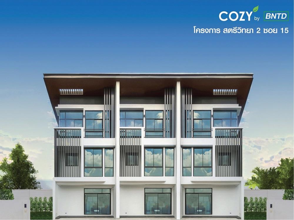 ภาพขายทาวน์โฮม Cozy by BNTD โครงการใหม่พร้อมอยู่ ทำเลซอยสตรีวิทยา 2 ซอย 15 ราคาเริ่มต้น 6.49 ลบ.