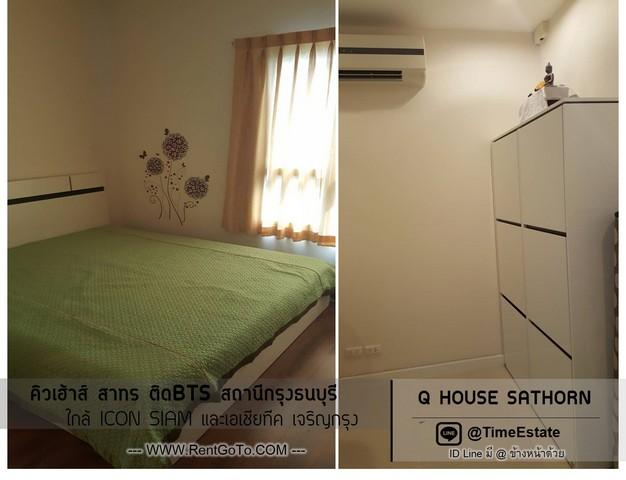 ภาพให้เช่าติดBTSกรุงธนบุรี QHouseสาทร มีเครื่องซักผ้า