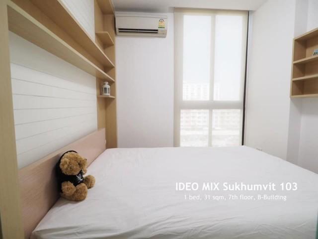 ภาพรหัส ND1537  ปล่อยเช่า  Ideo Mix Sukhumvit 103