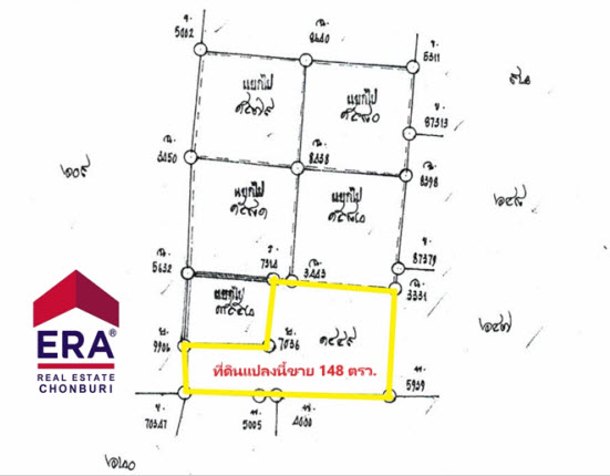 ภาพขายที่ดินเปล่า 143 ตรว โซนถนนบางแสนสาย2 เดินทางสะดวกใกล้ถนนสุขุมวิท ใกล้มหาวิทยาลัยบูรพา