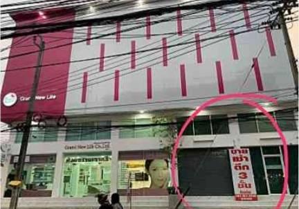ขาย/เช่า ตึกแถว 3 ชั้นครึ่ง มีดาดฟ้า (อ่อนนุช 46) ถนนสุขุมวิท 77 เขตประเวศ กรุงเทพฯ