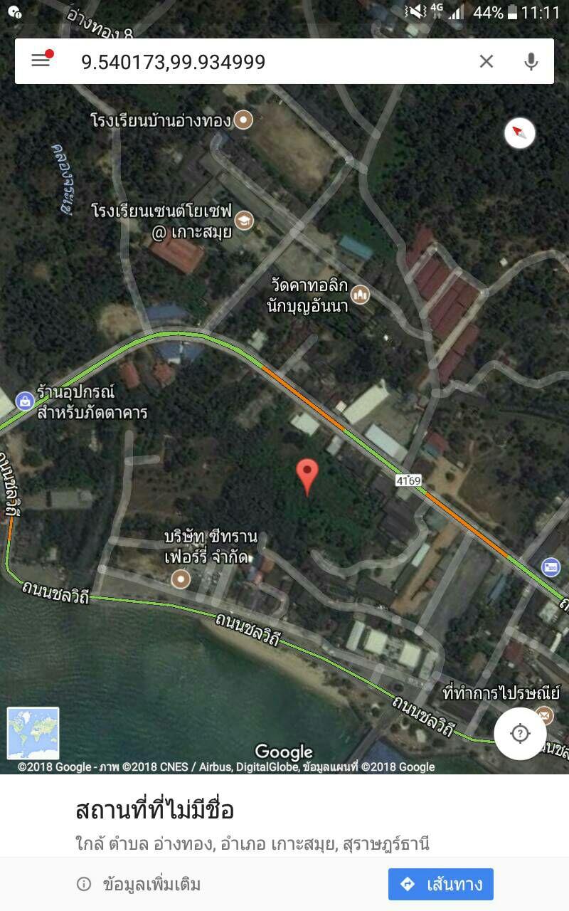 ภาพขายที่ดินบนเกาะสมุยติดถนนสายรอบเกาะ 8ไร่181ตารางวา