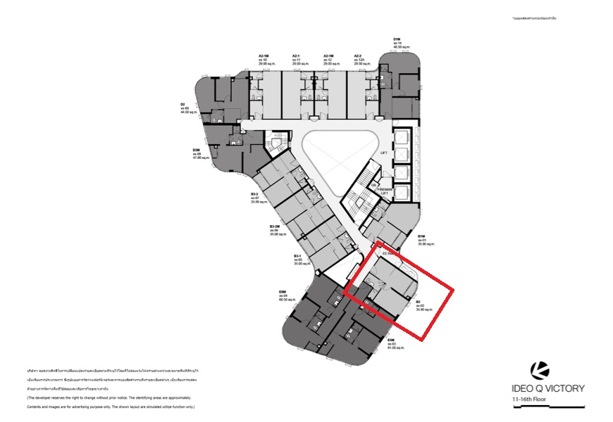 Ideo Q Victory - 1 Bedroom / Position 2 / Selling Downpayment Before Transfer