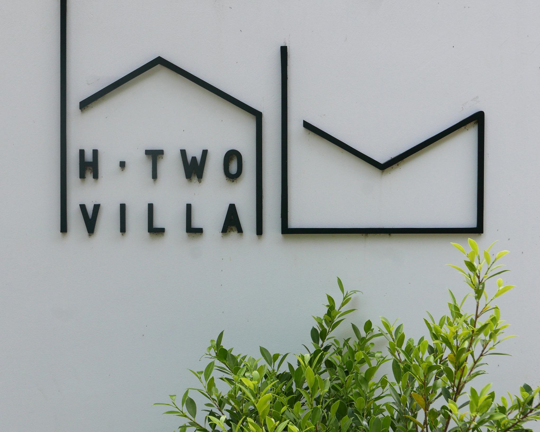 H TWO VILLA Hua Hin บ้านกลางเมืองหัวหิน
