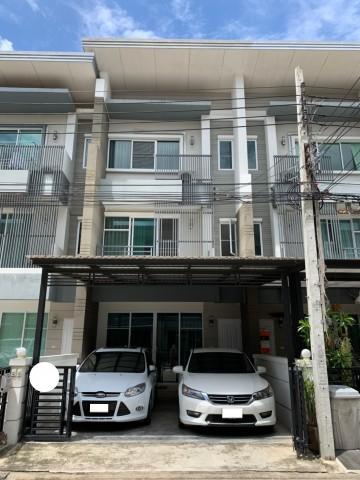 ทาวน์โฮม หมู่บ้าน Town Avenue Rama9