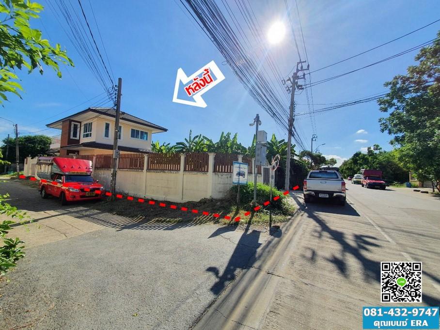 ภาพขายบ้านเดี่ยวซ.ทวีวัฒนา25 แยก16 บ้านติดถนน 2 ฝั่ง ทำเลดีมาก สามารถค้าขายหรือทำกิจการได้ ใกล้มหาวิทยาลัยกรุงเทพธนบุรี พื้นที่85ตรว. ขาย6.8ล้านบาท