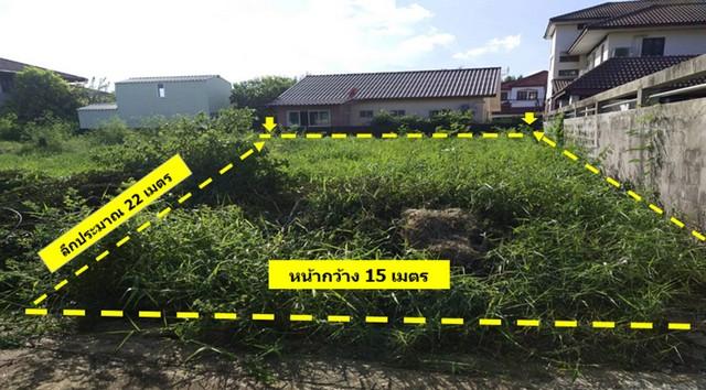 ภาพขายที่ดิน ต่ำกว่าราคาประเมิน 82 วา จ.นนทบุรี