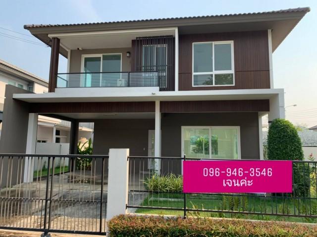JSH080711 ขาย บ้านเดี่ยว พฤกษ์ลดา วงแหวน-หทัยราษฎร