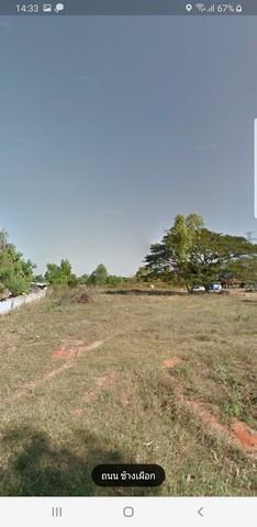 ขายถูกมาก ที่ดิน บ้านช้าง 2ไร่ ใกล้สนามบิน ถูกมาก